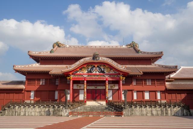 2月1日 琉球王国建国記念の日