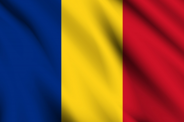 12月8日 ルーマニア憲法記念日