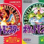 2月27日 「ポケットモンスター 赤・緑」発売:1996年