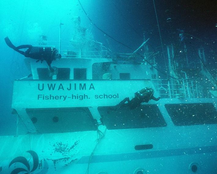 2月10日 海の安全祈念日