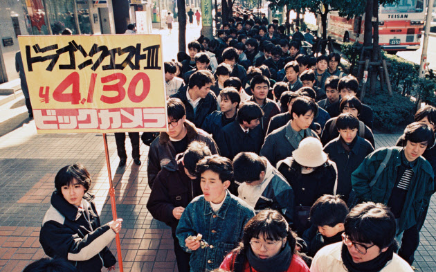 1988年2月10日 ドラクエ3発売日