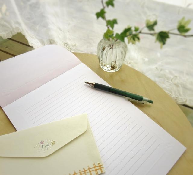 2月10日 封筒の日