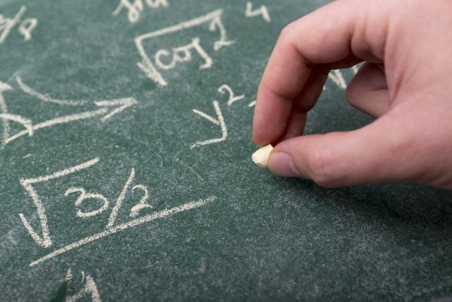 2月13日 フェルマーの最終定理に誤りがないことが確認される:1995年