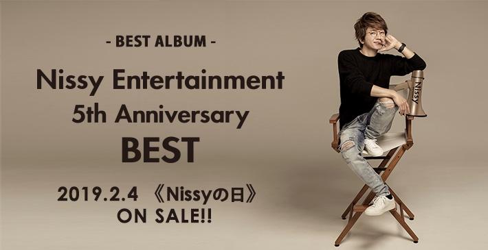 2月4日 Nissyの日