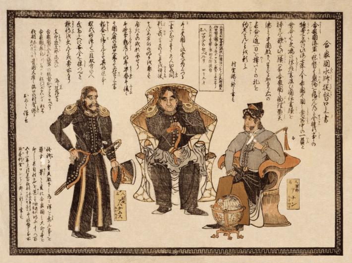 3月31日 「日米和親条約」成立:1854年