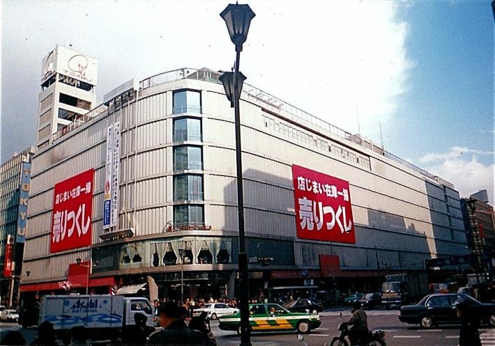 3月7日 「白木屋呉服店(東急百貨店)」創業:1919年