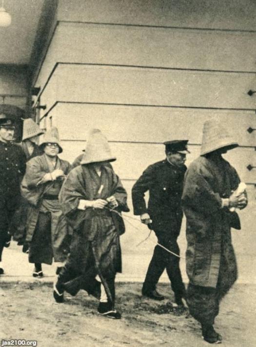 3月15日 三・一五事件:1928年