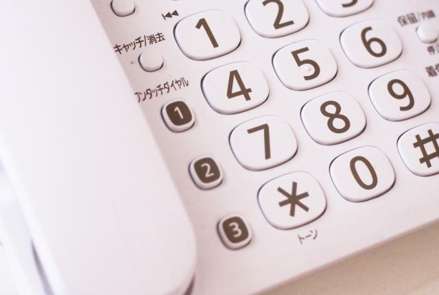 3月10日 世界初の電話による通話に成功:1876年