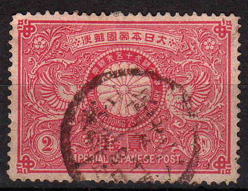 3月9日 記念切手記念日