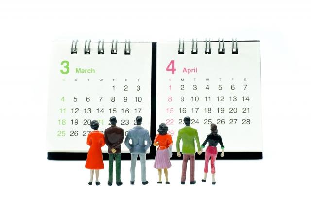 3月31日 年度末