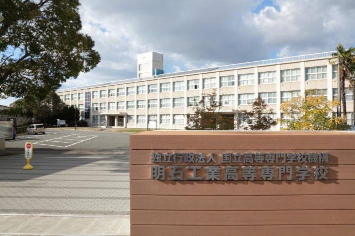 4月1日 「高等専門学校(高専)」設立:1962年