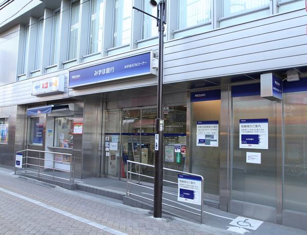 4月1日 「みずほ銀行」設立:2002年