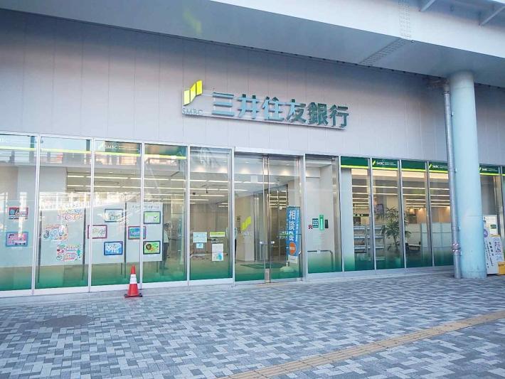 4月1日 「三井住友銀行」設立:2001年