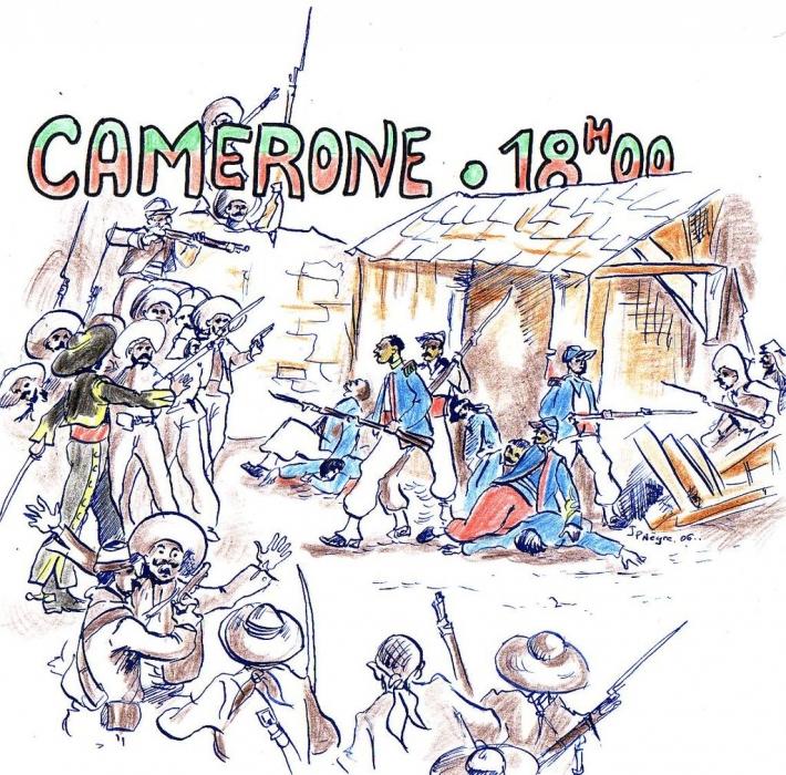 4月30日 カマロン記念日:フランス