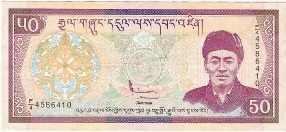 5月2日 第3代国王誕生日:ブータン