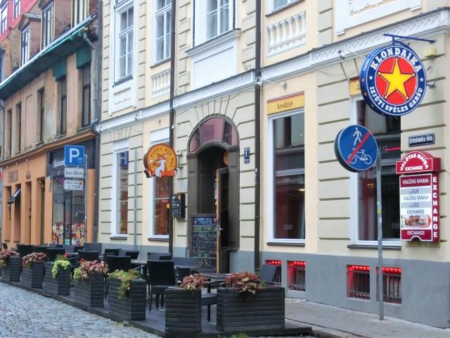 5月4日 独立宣言の日:ラトビア