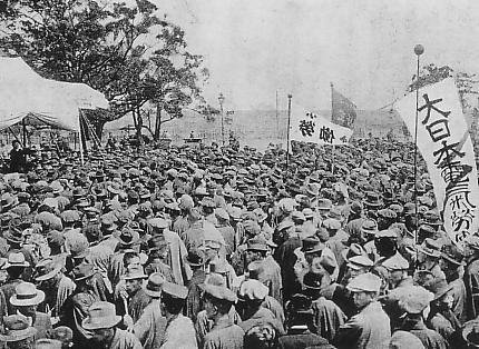 5月2日 第1回メーデー:1920年