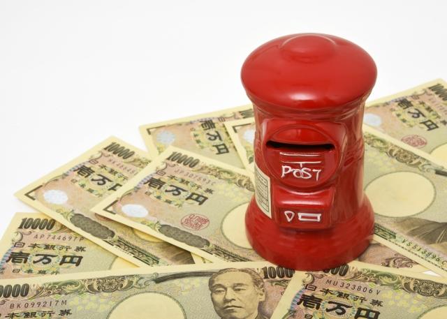 5月2日 郵便貯金の日(郵便貯金創業記念日)